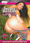 Video: Bouncy Brazilian Bubble Butts 2