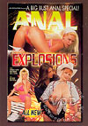 Video: Anal Explosions